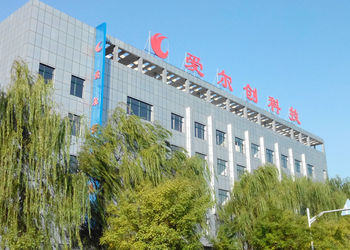 Shenzhen Upcera Dental Technology Co., Ltd.